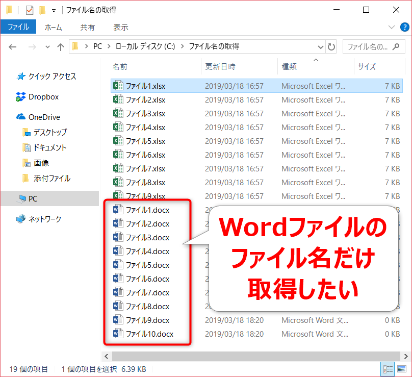windows-getfilename14