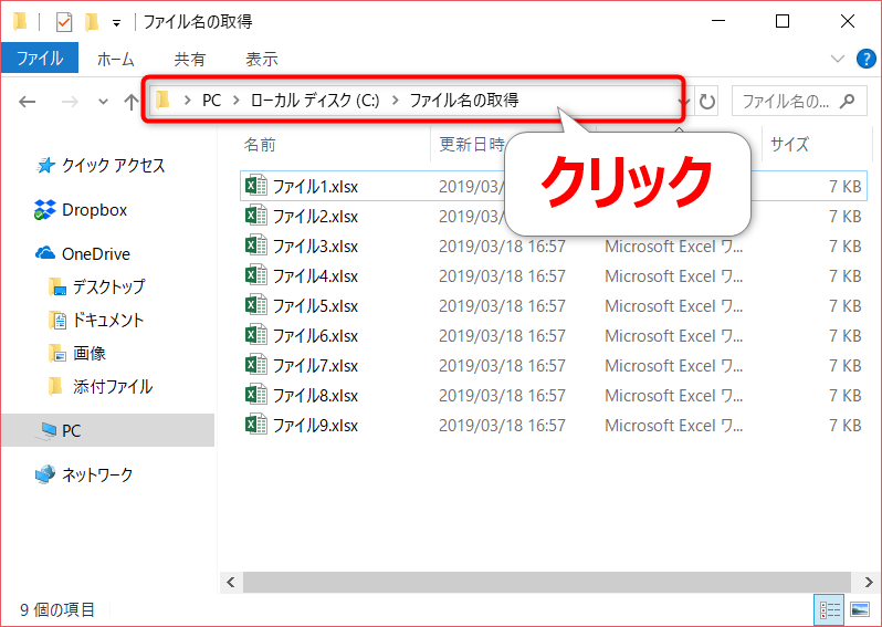 windows-getfilename2