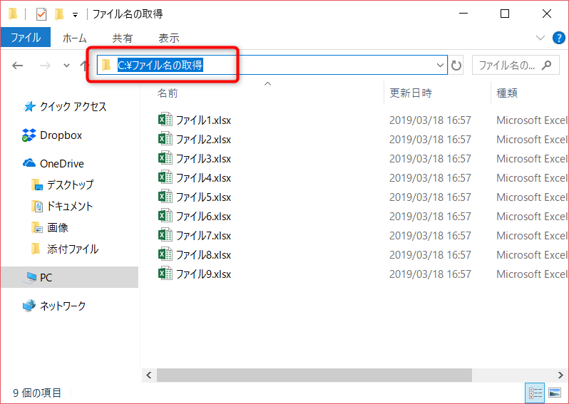 windows-getfilename3