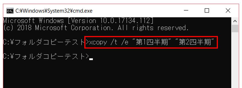 xcopy9