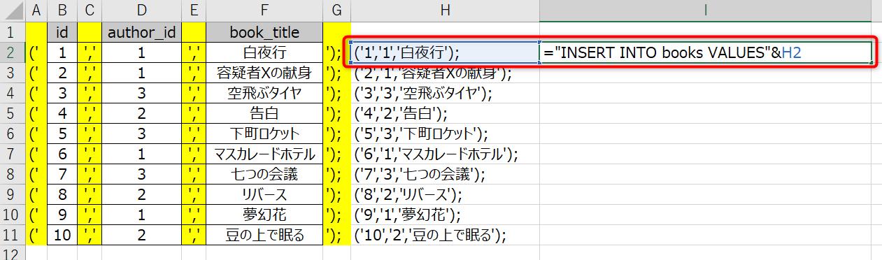 SQL一括5