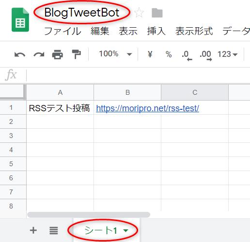 blogIFTTT16