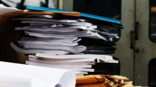 容量の大きいファイル