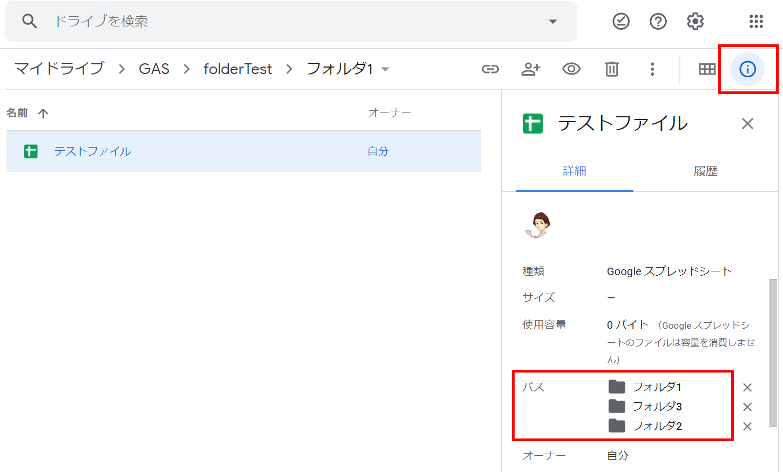 gas-file-folder7
