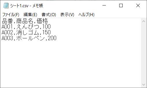sheet-csv2