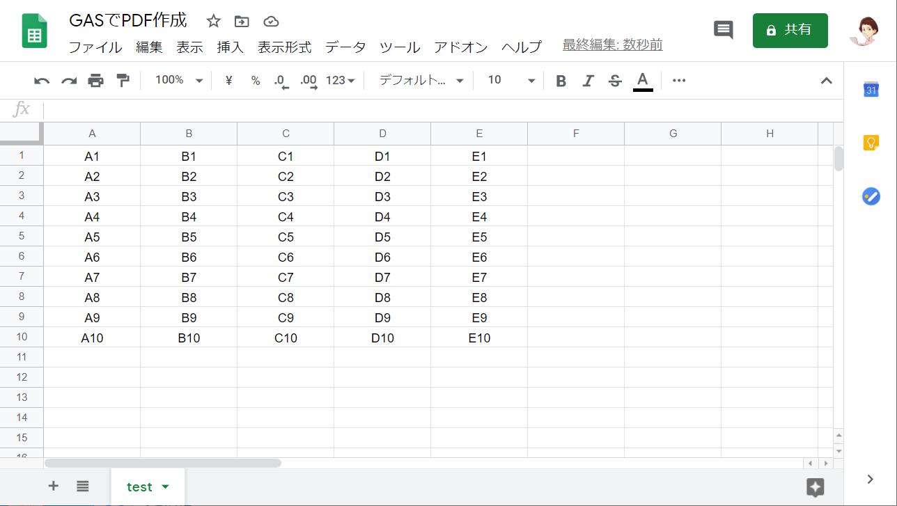 export-pdf5